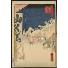 Utagawa Hiroshige: Bikuni bridge in snow. - Library of Congress