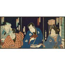 落合芳幾: [Kabuki scene of early photography] / Yoshiiku. - アメリカ議会図書館