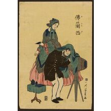 Utagawa Yoshikazu: [French photographer in old Yokohama] - Library of Congress