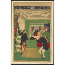 歌川芳員: [Early foreign photographer in Yokohama] - アメリカ議会図書館