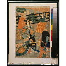 落合芳幾: Five nations - merrymaking at the Gankirō tea house. - アメリカ議会図書館