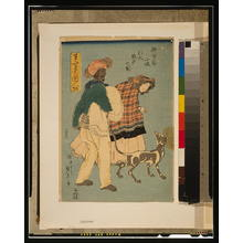 Utagawa Sadahide: French girl taking walk with dog. - Library of Congress