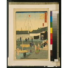 Utagawa Hiroshige: Scenic places in Tokyo. - Library of Congress