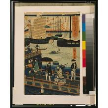 歌川広重: Big harbor in London. - アメリカ議会図書館