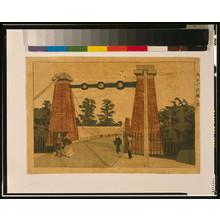 小林清親: Drawbridge at the entrance of the Imperial Palace. - アメリカ議会図書館