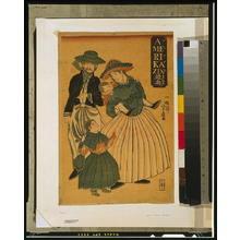 Yoshifuji: Americans taking a stroll. - Library of Congress