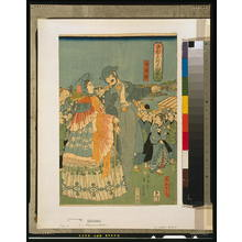 Utagawa Sadahide: Foreign sightseers in famous spots of Edo - Ryōgoku bridge. - Library of Congress
