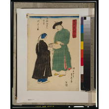 Utagawa Sadahide: Chinese from Nanking admire Koshū fan. - Library of Congress