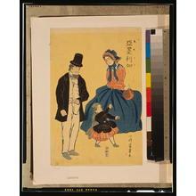 Utagawa Yoshikazu: Americans. - Library of Congress