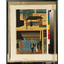 Utagawa Yoshikazu: Interior of an American steamship. - Library of Congress