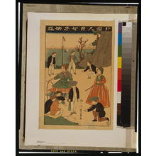 Utagawa Yoshikazu: Picture of foreign children at play. - Library of Congress