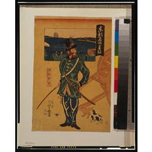 Utagawa Yoshimori: Sights in Takanawa - Russian. - Library of Congress