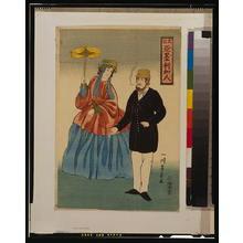 Utagawa Yoshikazu: True picture of Americans. - Library of Congress
