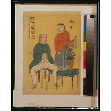 Utagawa Yoshikazu: True picture - Dutch, Chinese. - Library of Congress