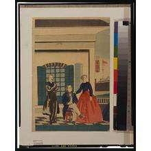 Utagawa Yoshitora: America. - Library of Congress