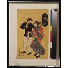 Utagawa Yoshitora: American enjoying himself. - Library of Congress