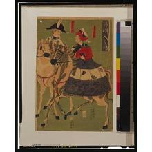 Utagawa: Portraits of foreigners - English, French. - アメリカ議会図書館