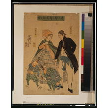 Utagawa: Foreigners watching New Year's dance. - アメリカ議会図書館