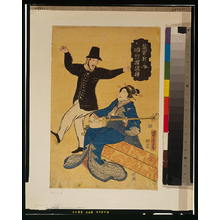 Utagawa Yoshitora: Englishman dancing in Yokohama. - Library of Congress
