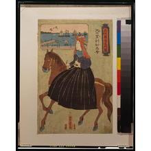 Utagawa Yoshitora: Sights in Yokohama - American beauty, jetty. - Library of Congress