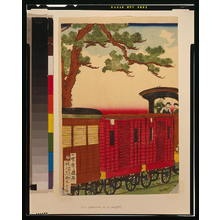 Utagawa Kuniteru: [Steam train] - Library of Congress