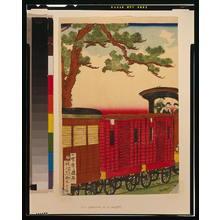 歌川国輝: [Steam train] - アメリカ議会図書館