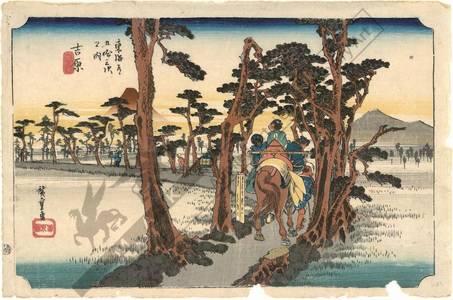 歌川広重: Yoshiwara: Mount fuji on the left side (Station 14, Print 15) - Austrian Museum of Applied Arts