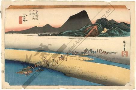 Utagawa Hiroshige: Kanaya: The distant bank of the Oi river (station 24, print 25) - Austrian Museum of Applied Arts