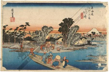 Utagawa Hiroshige: Kawasaki: The Rokugo ferry (Station 2, Print 3) - Austrian Museum of Applied Arts