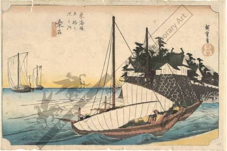歌川広重: Kuwana: Landing entry of the Shichiri ferry (Station 42, Print 43) - Austrian Museum of Applied Arts