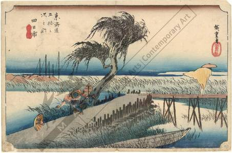 歌川広重: Yokkaichi: The Mie-river (station 43, print 44) - Austrian Museum of Applied Arts