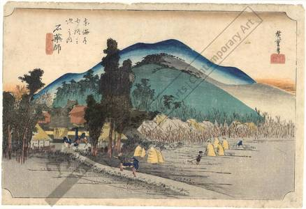 歌川広重: Ishiyakushi: The temple of Ishiyakushi (station 44, print 45) - Austrian Museum of Applied Arts
