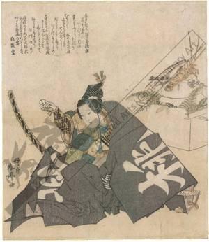 Katsukawa Shuntei: Peachboy (title not original) - Austrian Museum of Applied Arts