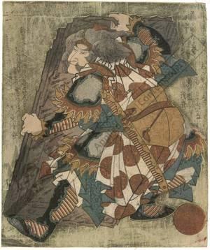 Yashima Gakutei: God Tachikarao (title not original) - Austrian Museum of Applied Arts