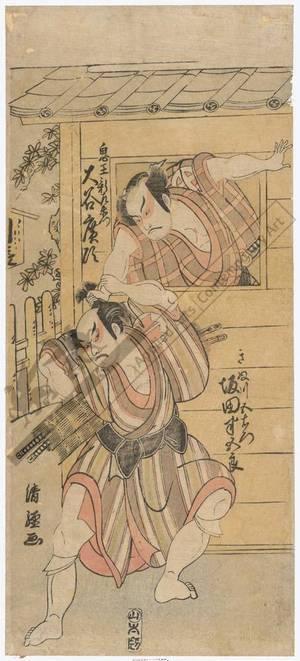 鳥居清経: Otani Hiroji as Onio Shinzaemon and Sakata Hangoro as Kinugawa Goemon - Austrian Museum of Applied Arts