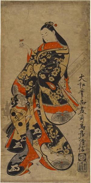 Torii Kiyomasu I: Beauty with Hozuki fruit (title not original) - Austrian Museum of Applied Arts