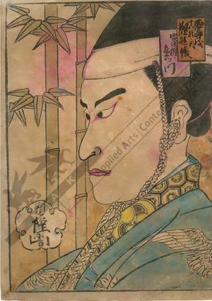 無款: Subscription list, Togashi Saemon - Austrian Museum of Applied Arts