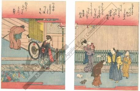Hishikawa Kiyoharu: Greetings on the street (title not original) - Austrian Museum of Applied Arts