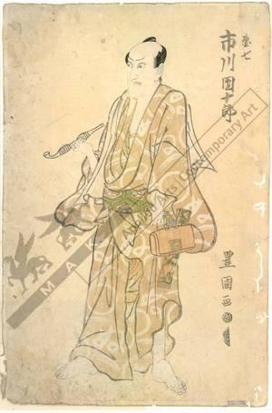 歌川豊国: Ichikawa Danjuro as Danshichi - Austrian Museum of Applied Arts