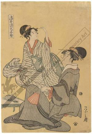 Hosoda Eishi: Fashionable women from the tale of Genji - Austrian Museum of Applied Arts