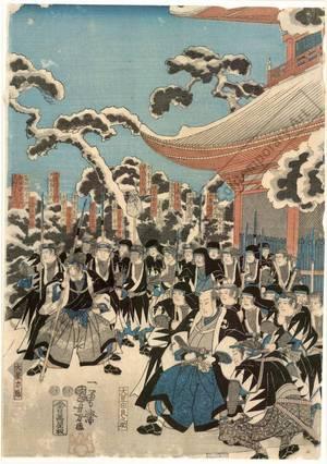 歌川国芳: The loyal samurai, having reached their goal, withdraw and assemble in Sengoku-temple - Austrian Museum of Applied Arts