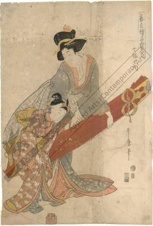 Kitagawa Utamaro: Child with koto (title not original) - Austrian Museum of Applied Arts