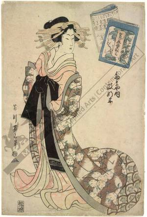 菊川英山: Courtesan Masanagi from the Tama house - Austrian Museum of Applied Arts