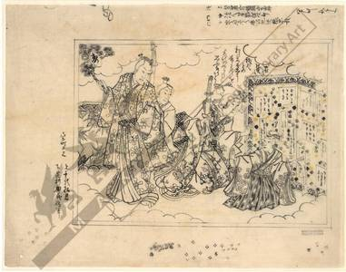 Utagawa Schule / Utagawa school: Ashikaga Takauji and Chiyomatsu - Austrian Museum of Applied Arts