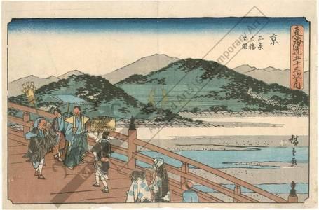 Utagawa Hiroshige: Capital: The Great Sanjo bridge (Final station, Print 55) - Austrian Museum of Applied Arts