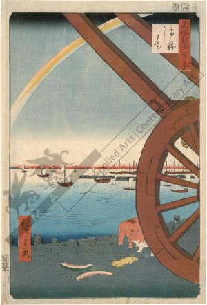 歌川広重: Ushimachi in Takanawa - Austrian Museum of Applied Arts