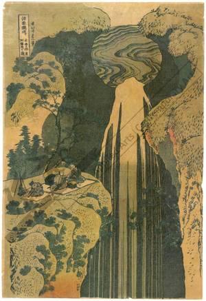葛飾北斎: Amida waterfall on the Kiso highway - Austrian Museum of Applied Arts