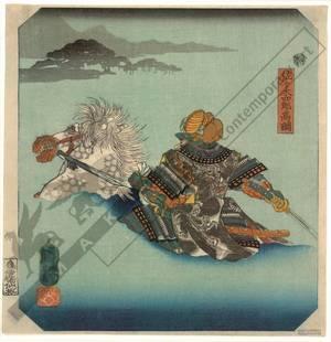 Utagawa Kuniyoshi: Shono, Sasaki Shiro Takatsuna (Station 45, Print 46) - Austrian Museum of Applied Arts