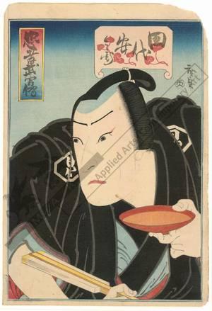 歌川広貞: Tashiro Yasubei - Austrian Museum of Applied Arts