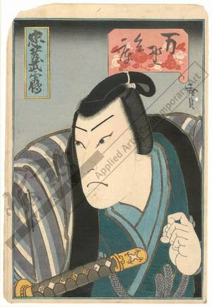 Utagawa Hirosada: Manno no Gentaku - Austrian Museum of Applied Arts